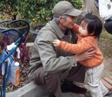 dk Hanoi grandfather and granddaughter crop