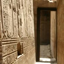 kao-gu-egypt