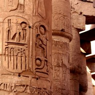 Egyptian Glyphs
