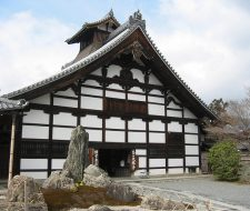 Atami Dragon Temple | Big Five Tours