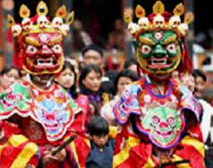 Bhutan's Festival