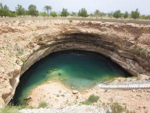 bimah-sinkhole