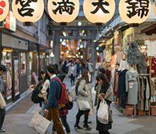 Kyoto | Big Five Tours